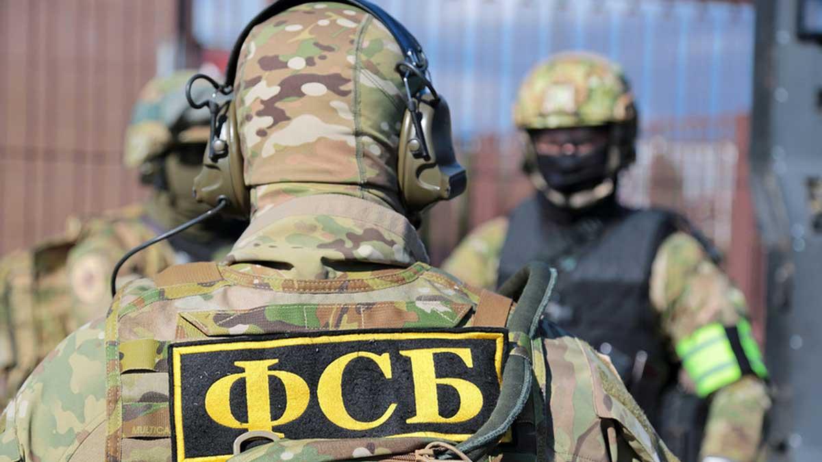 Сотрудники ФСБ FSB officer