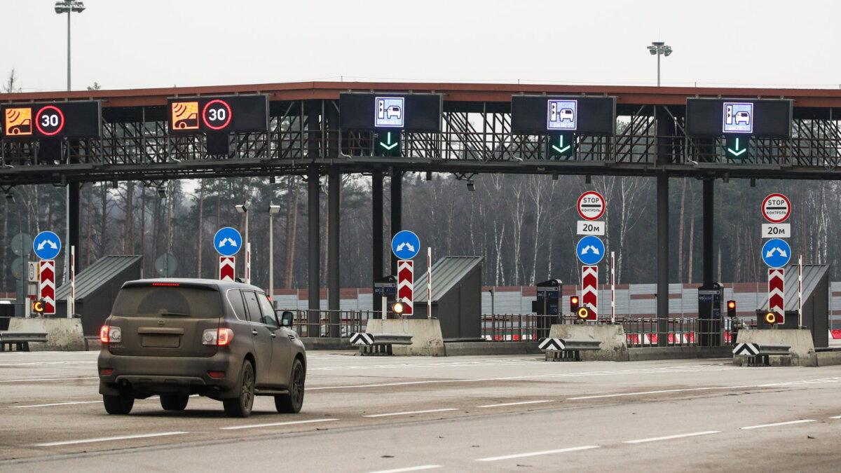 пункт оплаты проезда платная дорога автомобильная трасса шоссе
