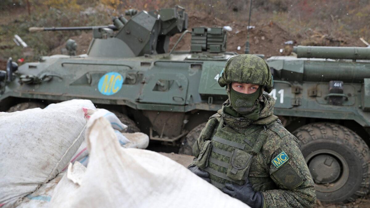 Нагорный Карабах российские миротворцы Контрольно-пропускной пункт КПП два