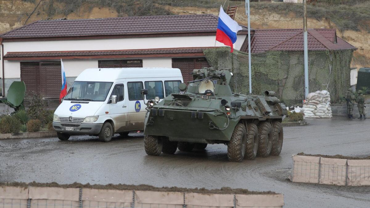 Нагорный Карабах российские миротворцы Контрольно-пропускной пункт КПП один