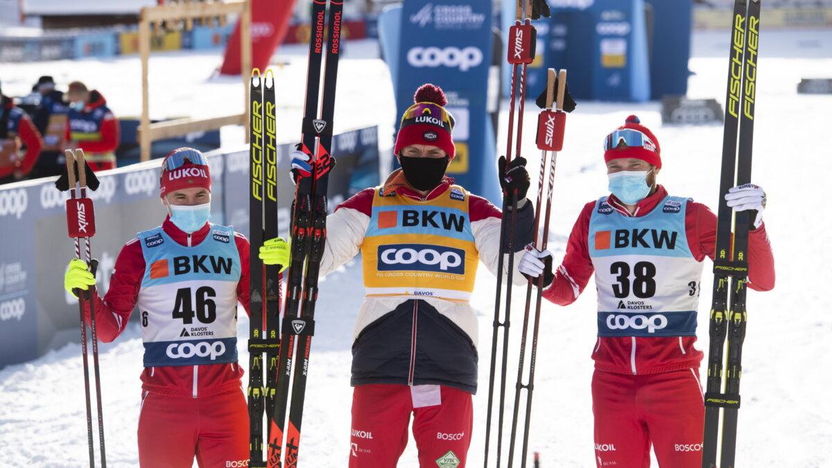 Российские лыжники Александр Большунов Андрей Мельниченко и Артем Мальцев выиграли гонку на 15 км в Давосе