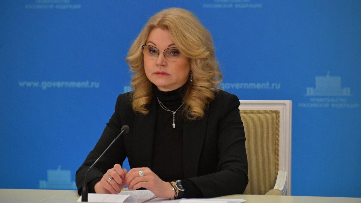 Татьяна Голикова сомнения