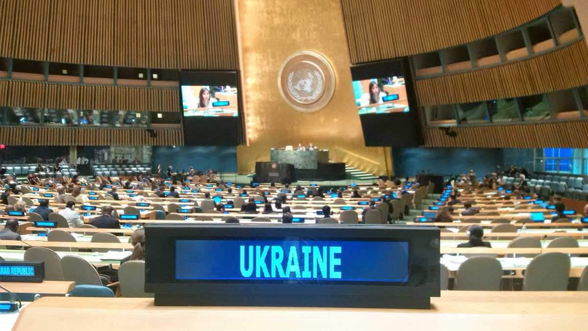 Украина ООН