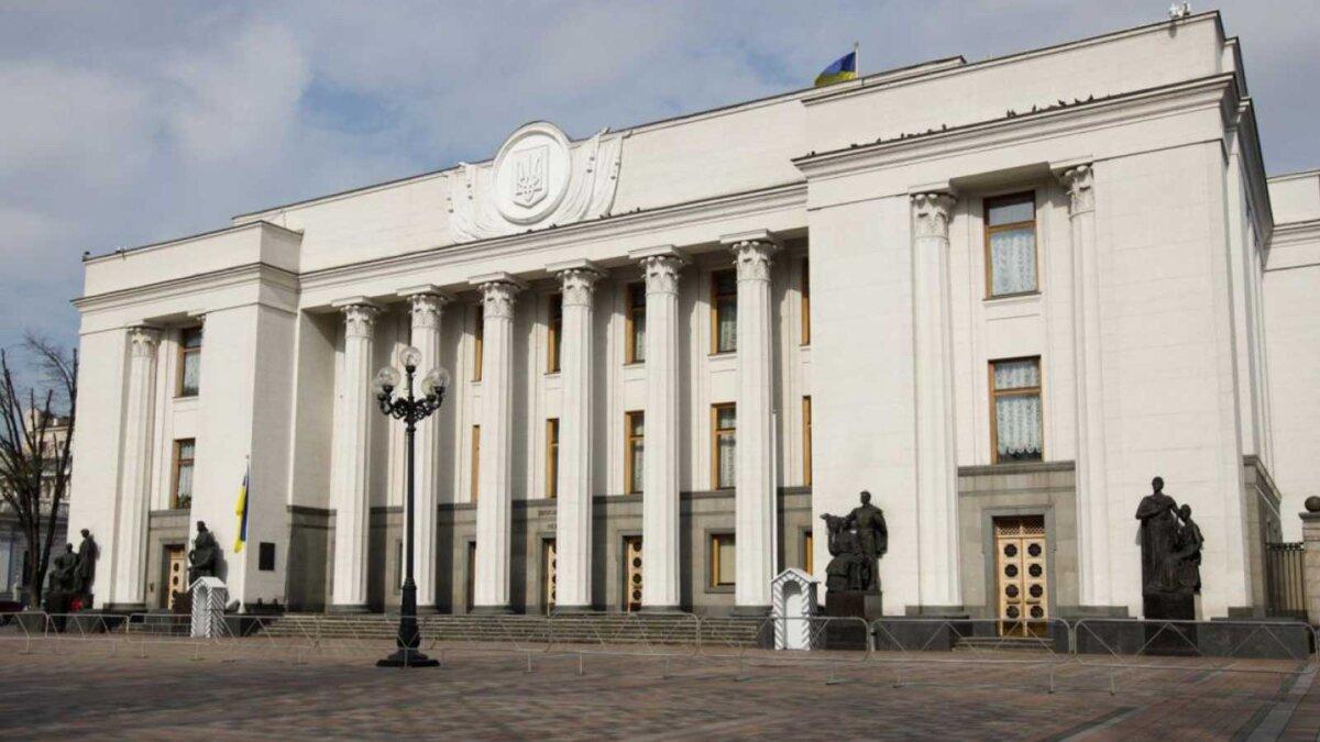 Украина Парламент Ukrainian Parliament building