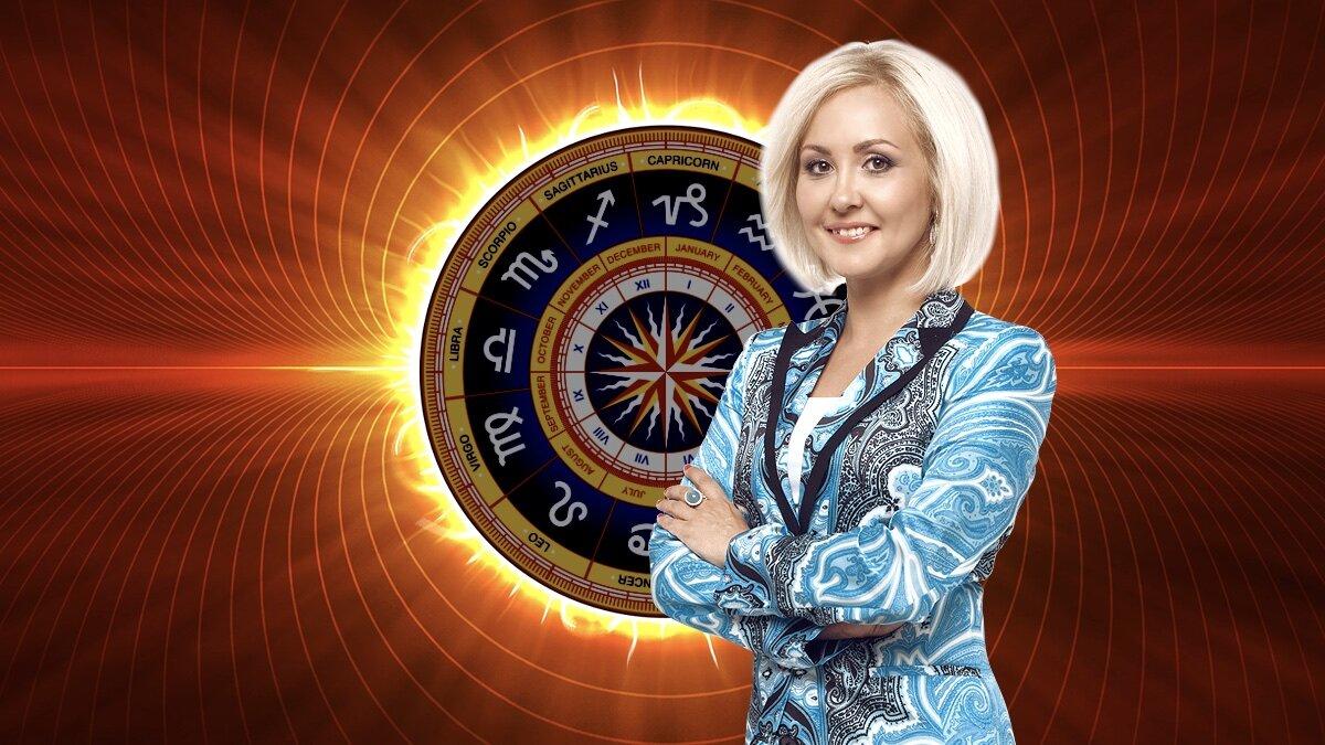 астролог Василиса Володина и затмение солнца декабрь 2020