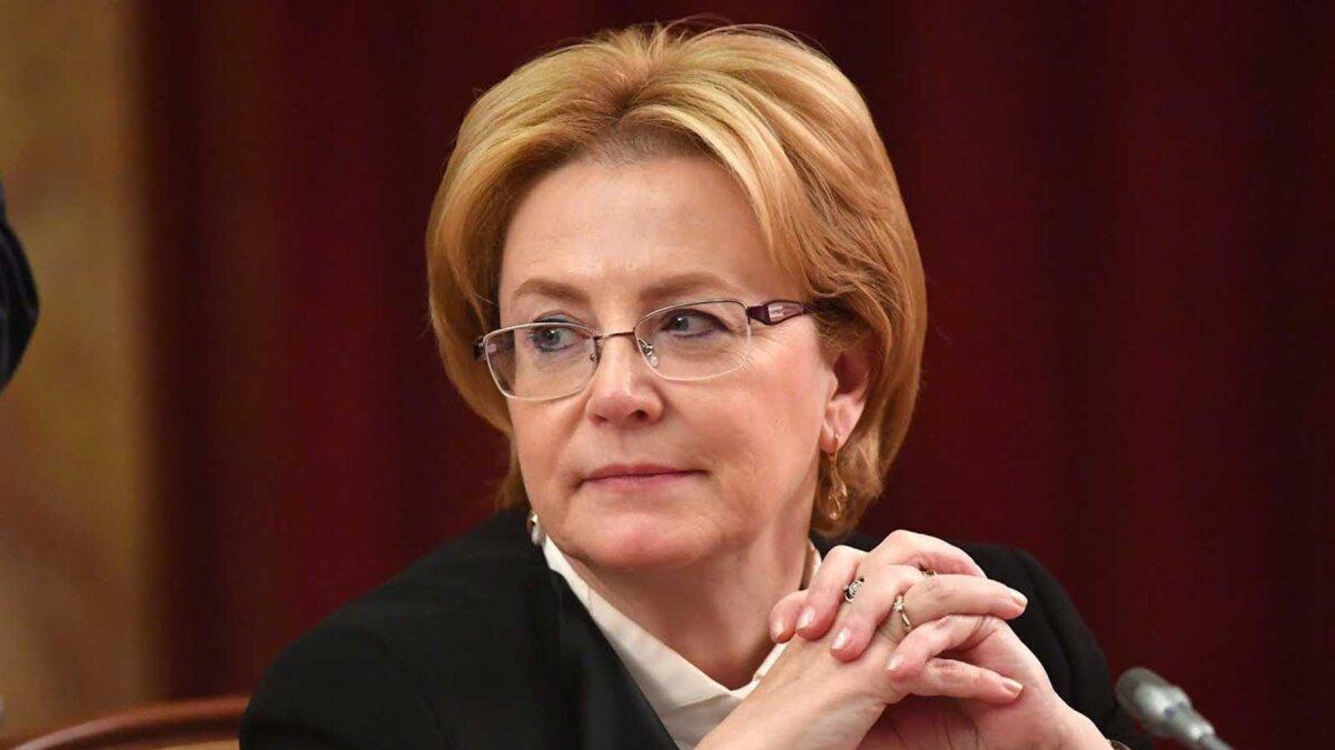 Вероника Скворцова - федеральный министр, глава министерства здравоохранения Российской Федерации
