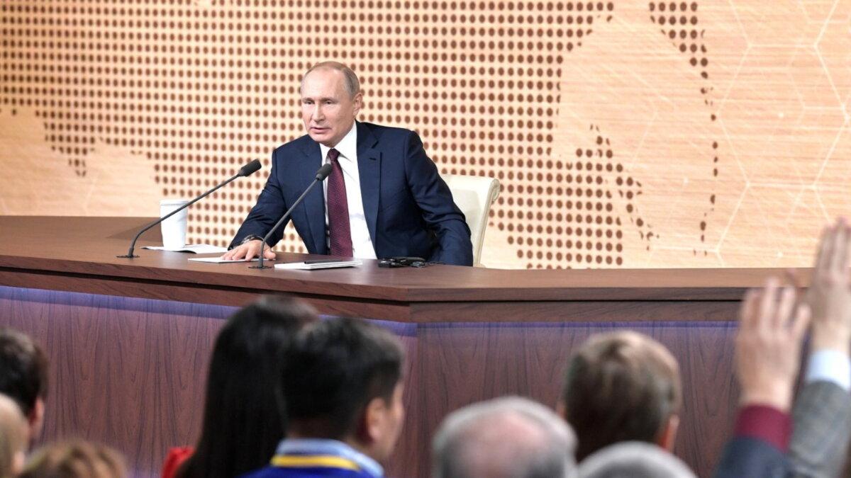 Большая пресс-конференция Владимира Путина Владимир Путин два