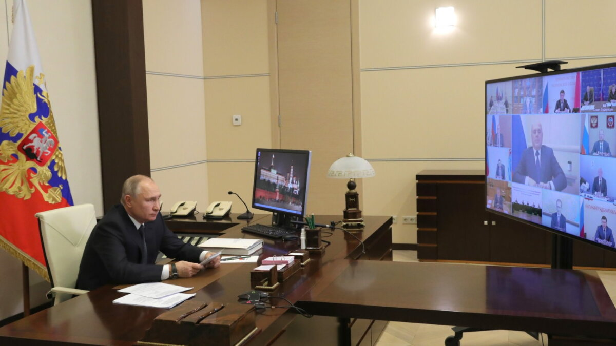 Владимир Путин телеконференция видеоконференция В ходе совместного заседания Государственного Совета и Совета при Президенте
