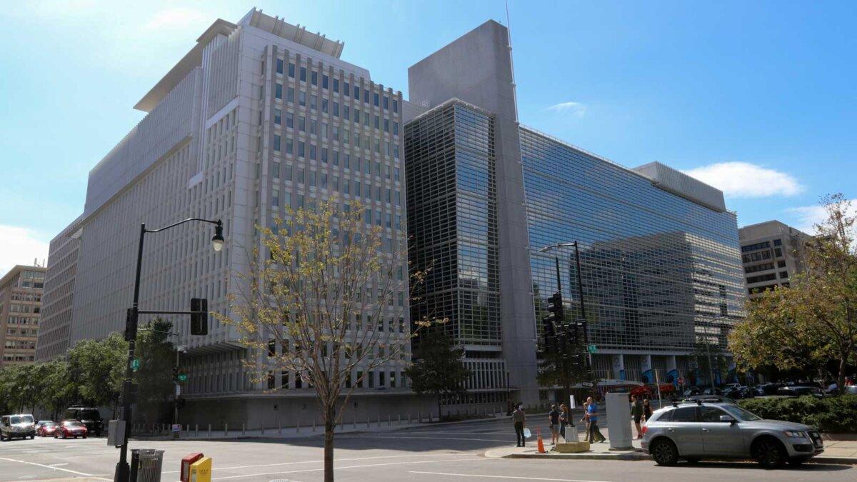 World bank всемирный банк