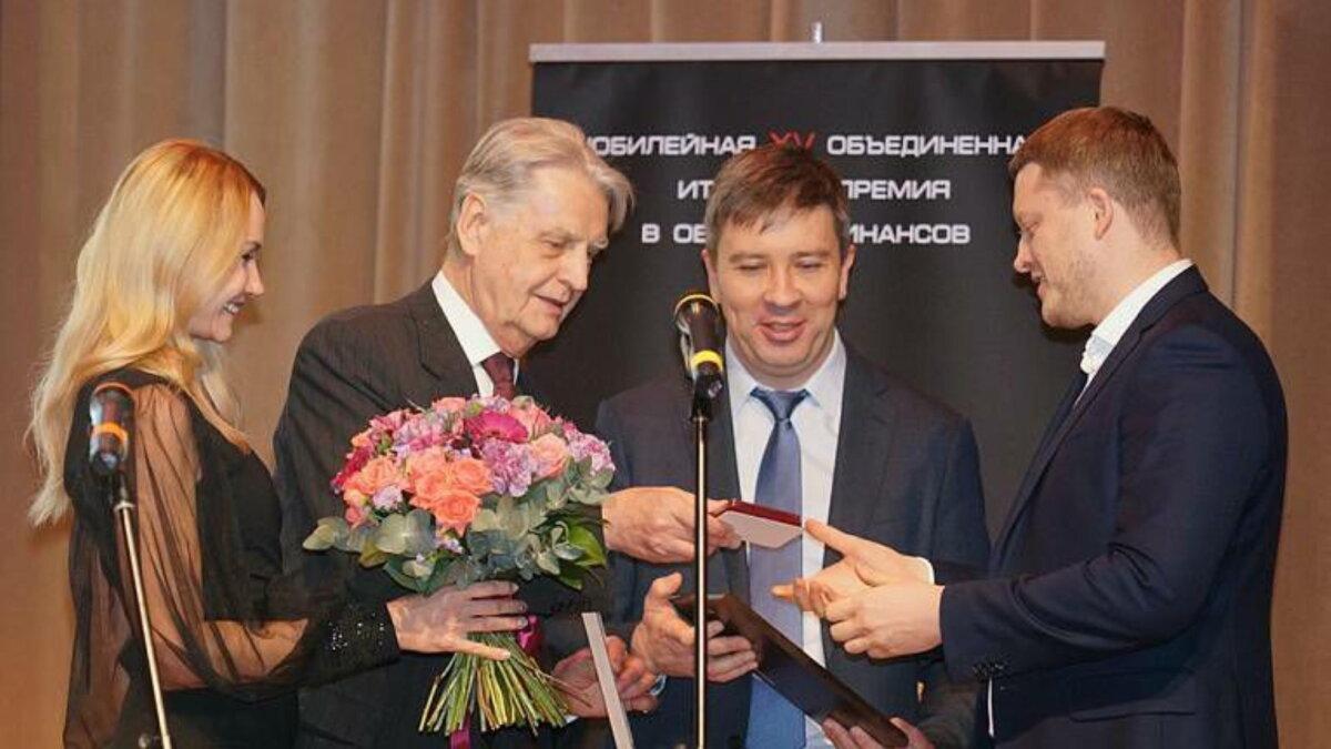 XVI Премия Финансовая элита России 2020