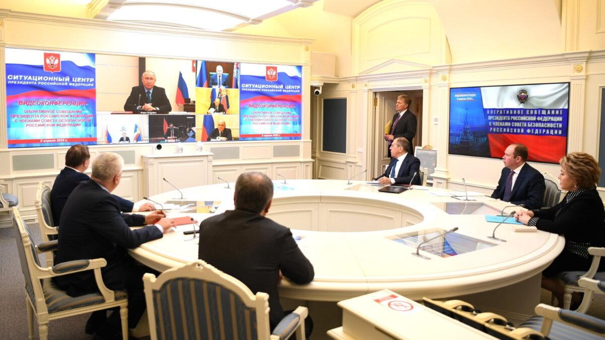 Заседание Совбеза РФ в режиме видеоконференции Владимир Путин Совет Безопасности