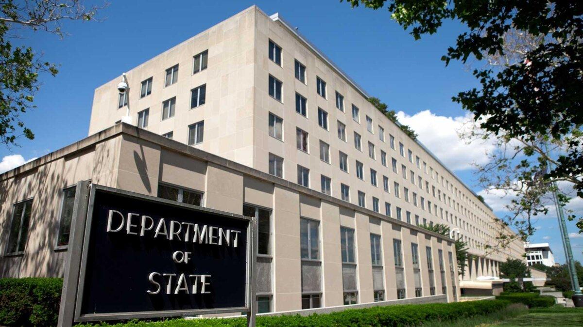 Здание Госдепартамента США The building of the U.S. Department of state