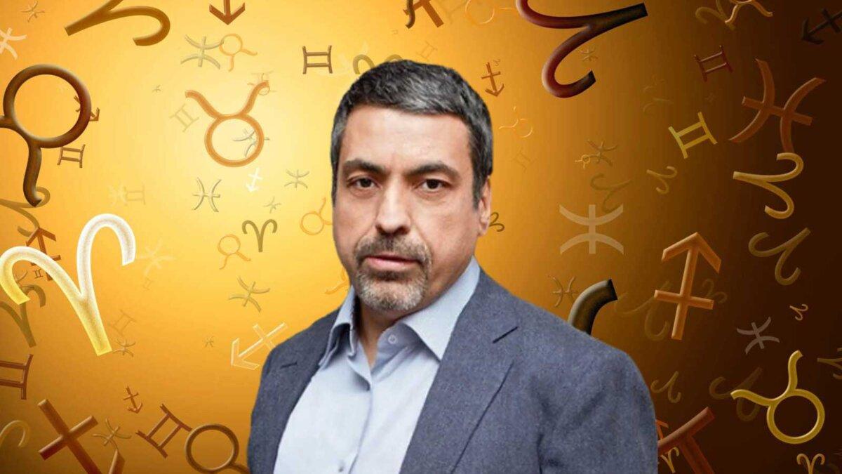 астролог Павел Глоба золотой фон