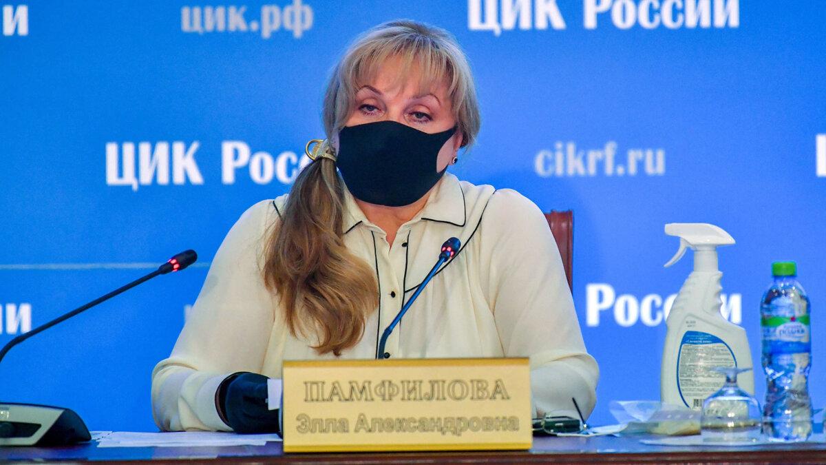 Председатель Центральной избирательной комиссии (ЦИК) РФ Элла Памфилова