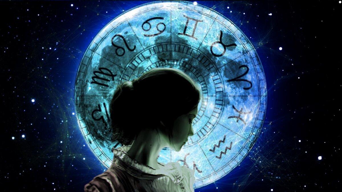 фатальные ошибки зодиак лунный календарь