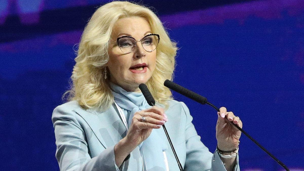 Заместитель председателя правительства РФ Татьяна Голикова у микрофона