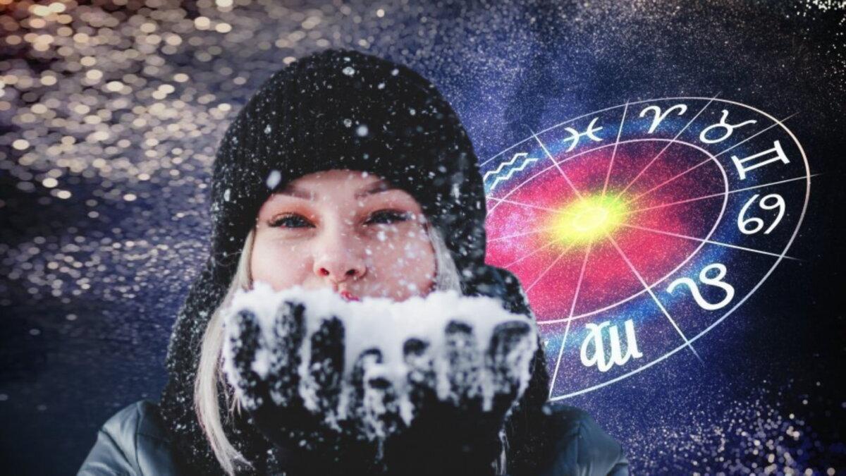 гороскоп зима девушка