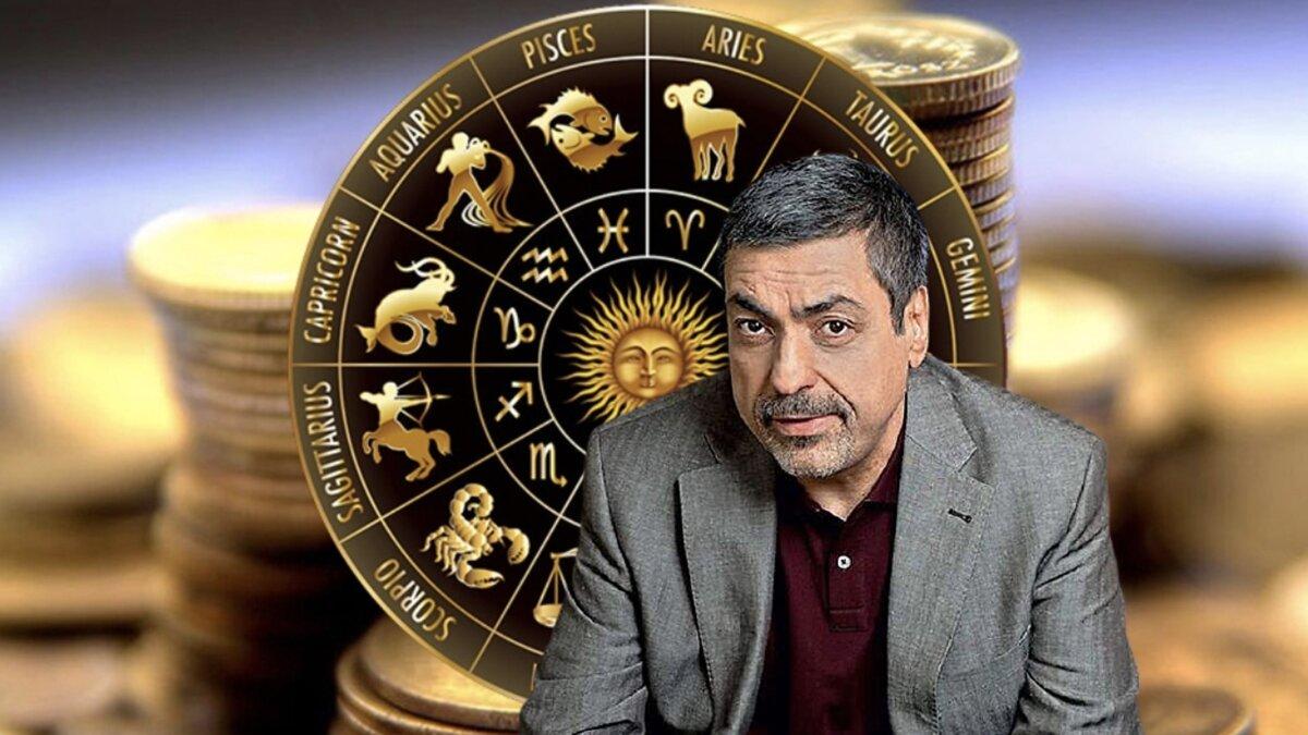 финансовый гороскоп от павла глобы