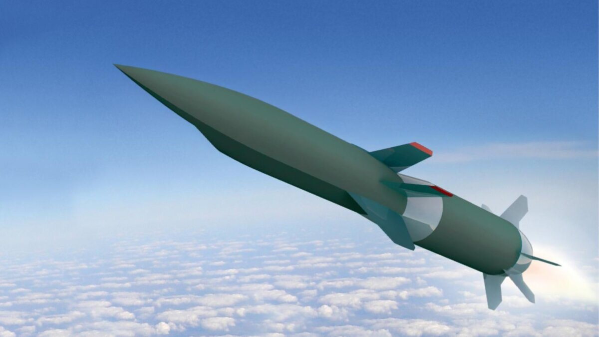 HAWC гиперзвуковая ракета США