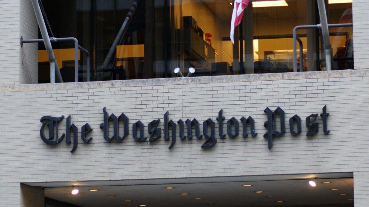 редакция газеты The Washington Post