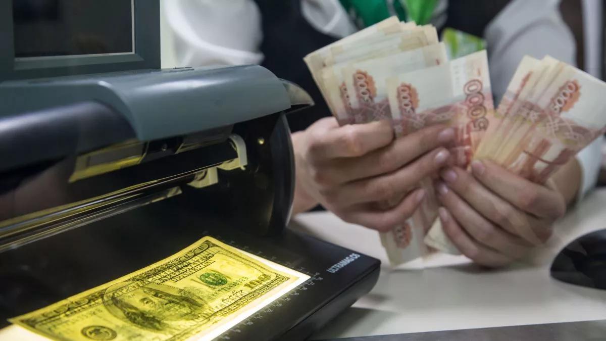 продажа долларов в обменнике