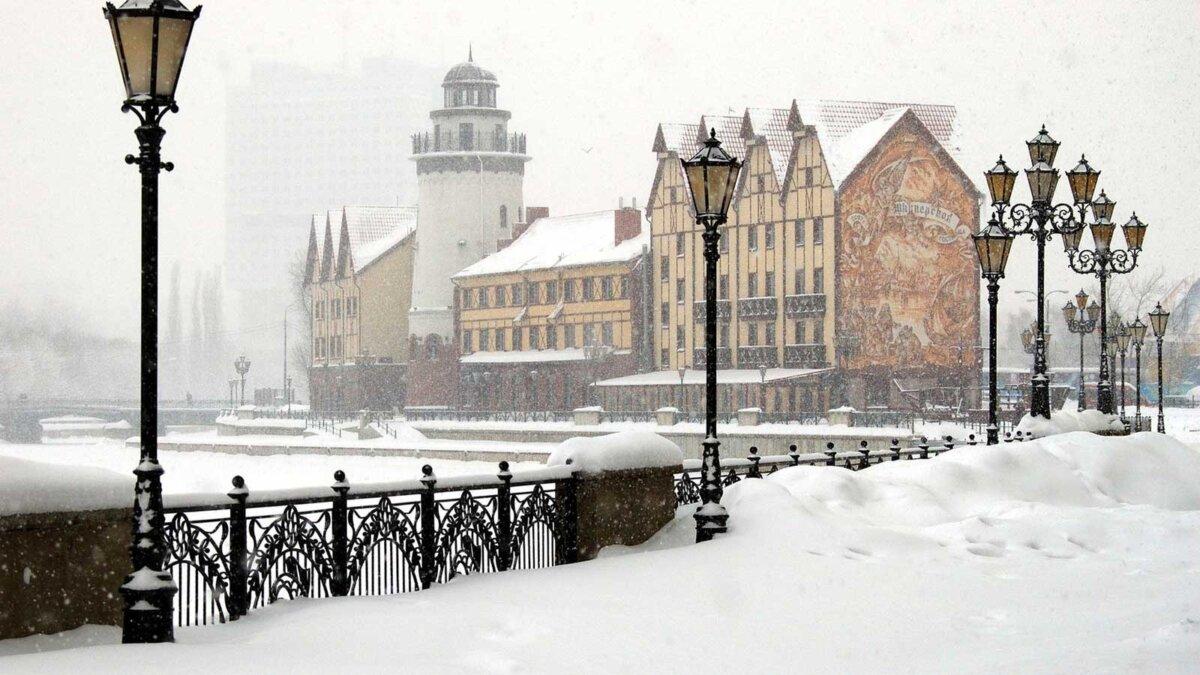 kaliningrad winter Калининград зима
