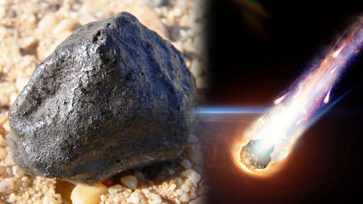 обломки метеорита Судан астероид