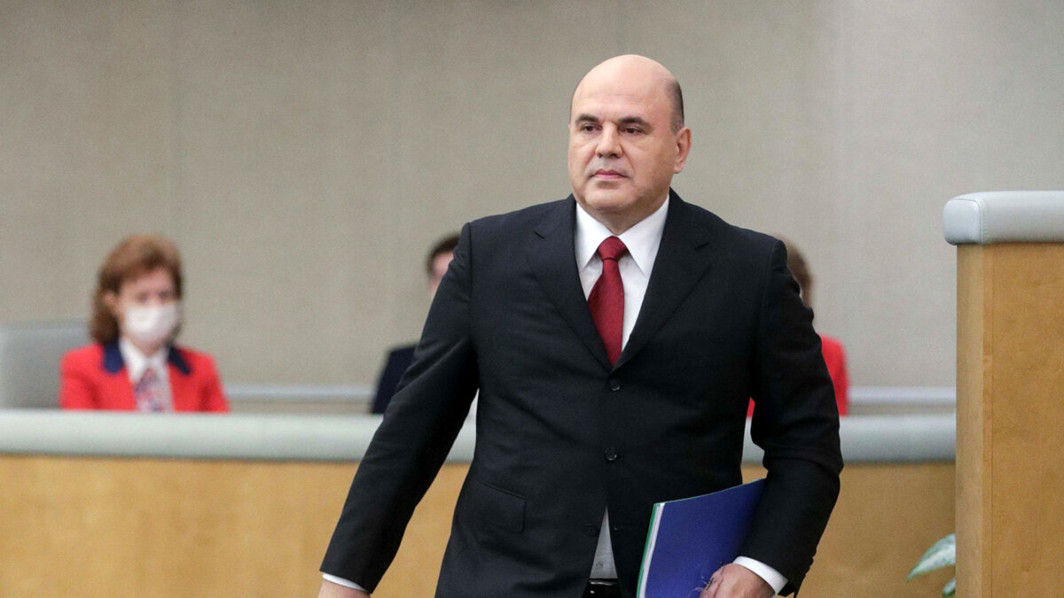 Председатель правительства РФ Михаил Мишустин в Госдуме РФ