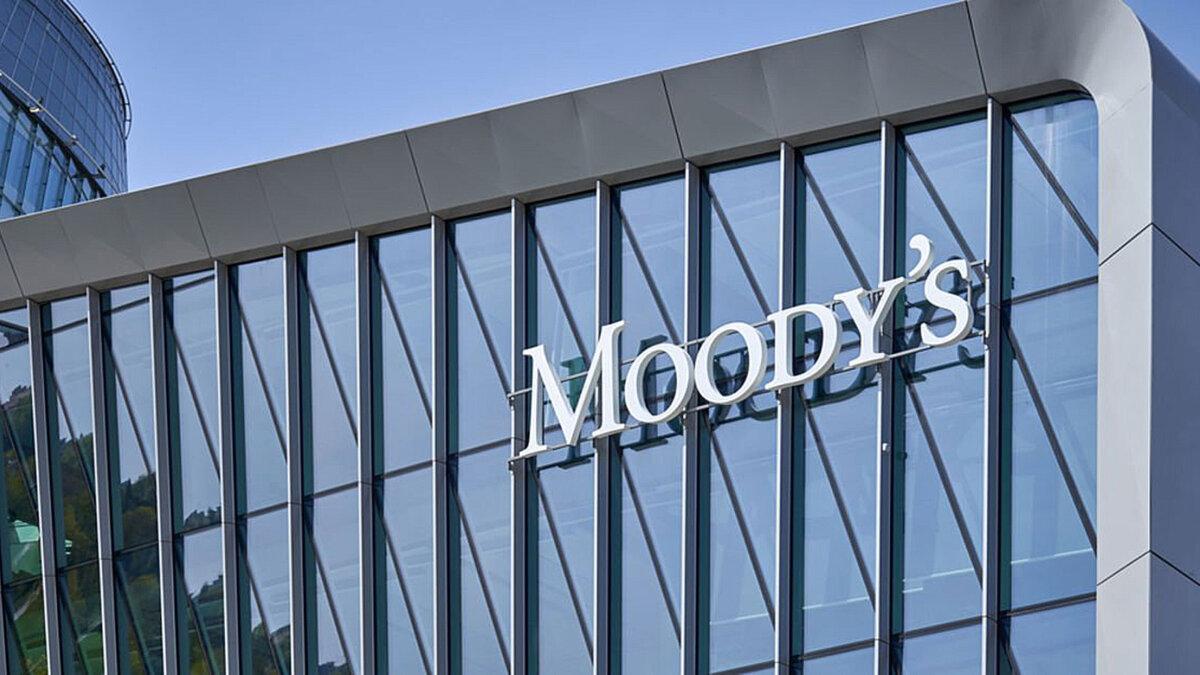 Международное рейтинговое агентство Moody's офис