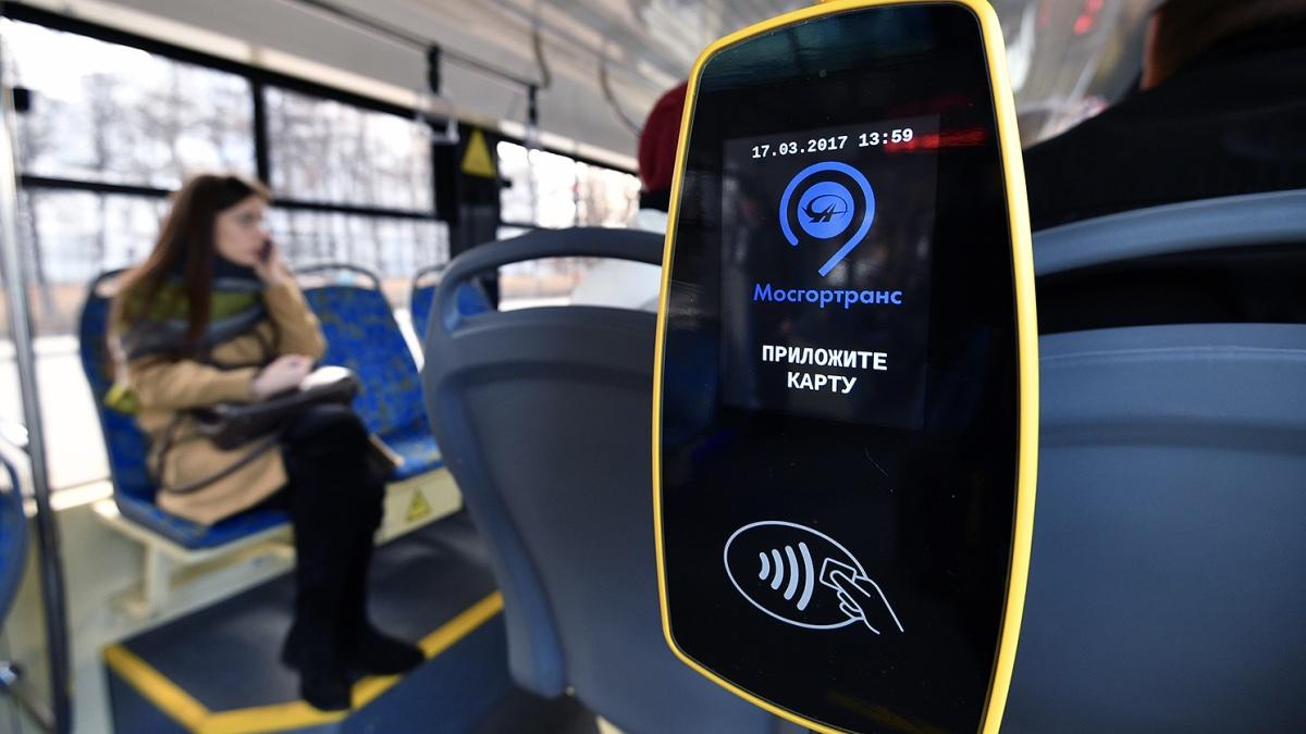оплата проезда в общественном транспорте
