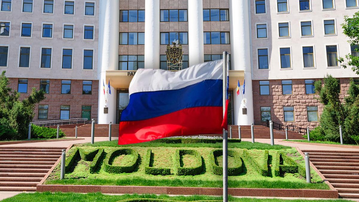 парламент молдавии и русский флаг