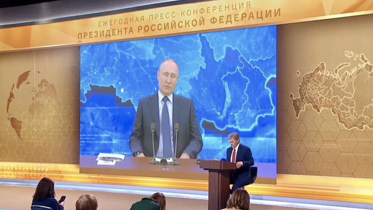 пресс-конференция Путина общий вид