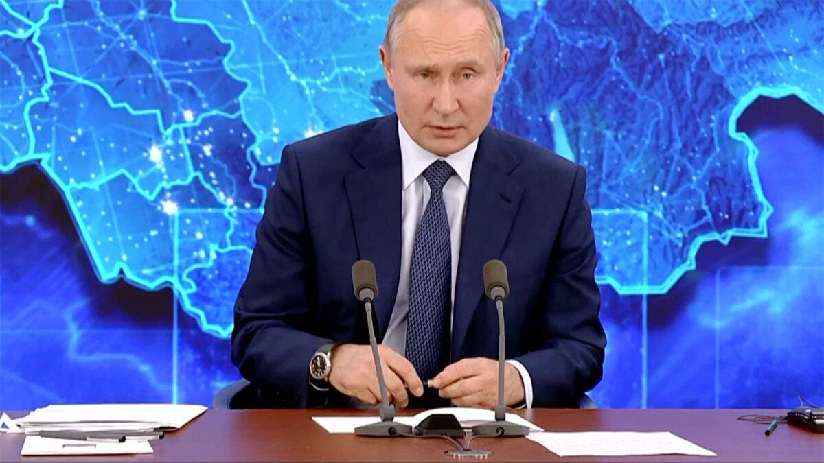 путин пресс-конференция говорит девять