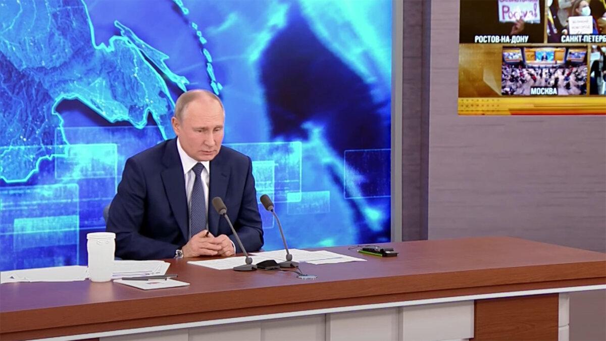 путин пресс-конференция 2020 вид слева