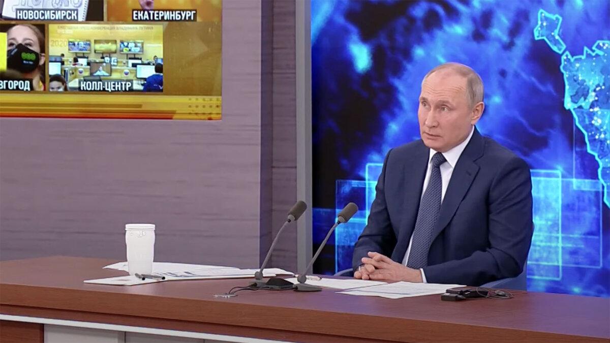 путин пресс-конференция 2020 вид справа