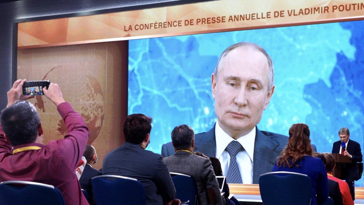 пресс-конференция президента 2020