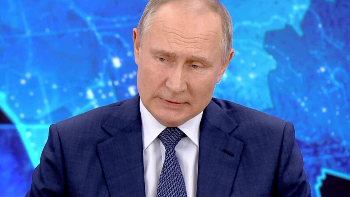 путин задумался пресс-конференция 2020 восемь