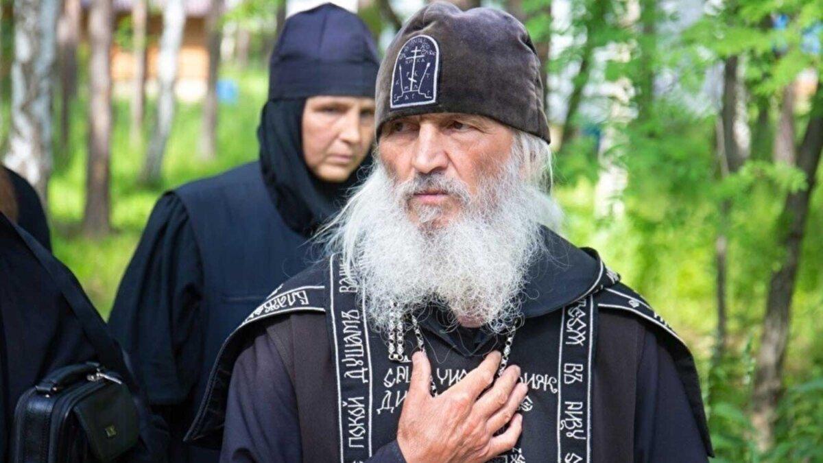 российский религиозный деятель, отлучённый от Церкви бывший схимона́х и бывший схиигумен Екатеринбургской епархии Русской православной церкви экс-схимонах Сергий