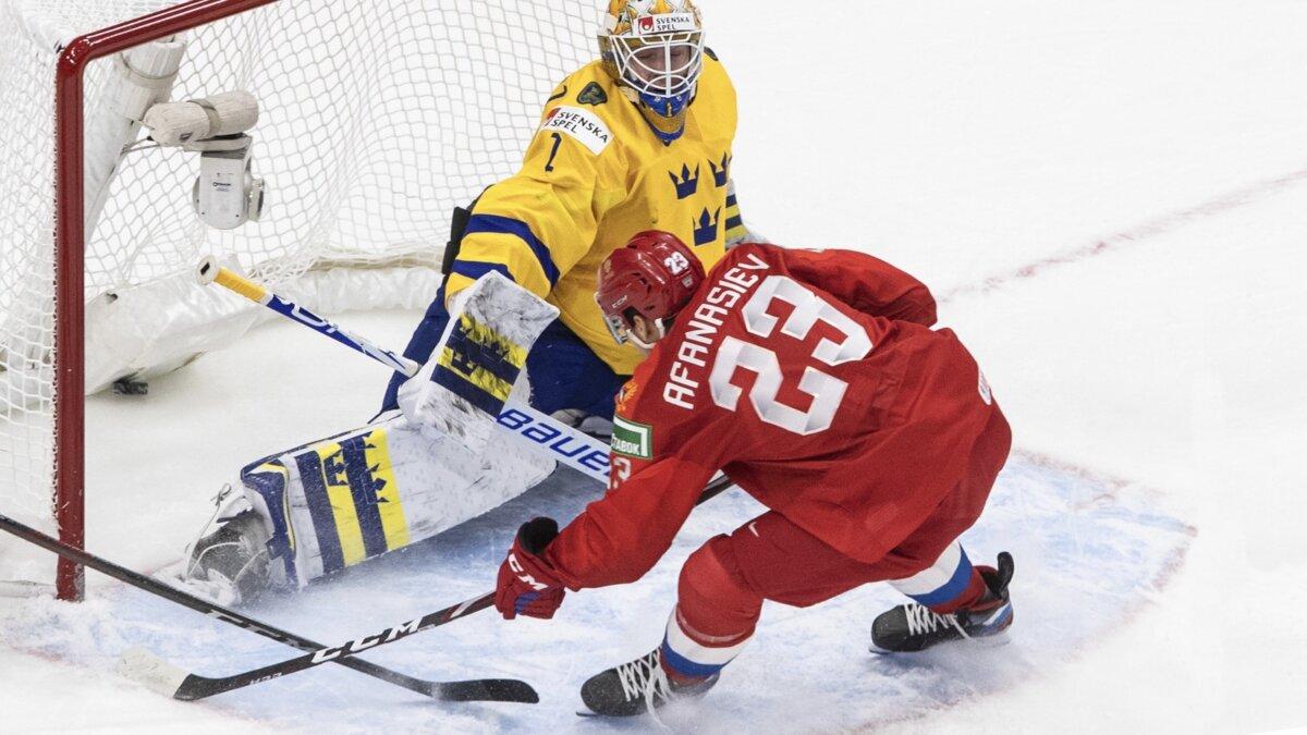 Молодежная сборная России по хоккею обыграла сборную Швеции на МЧМ-2020