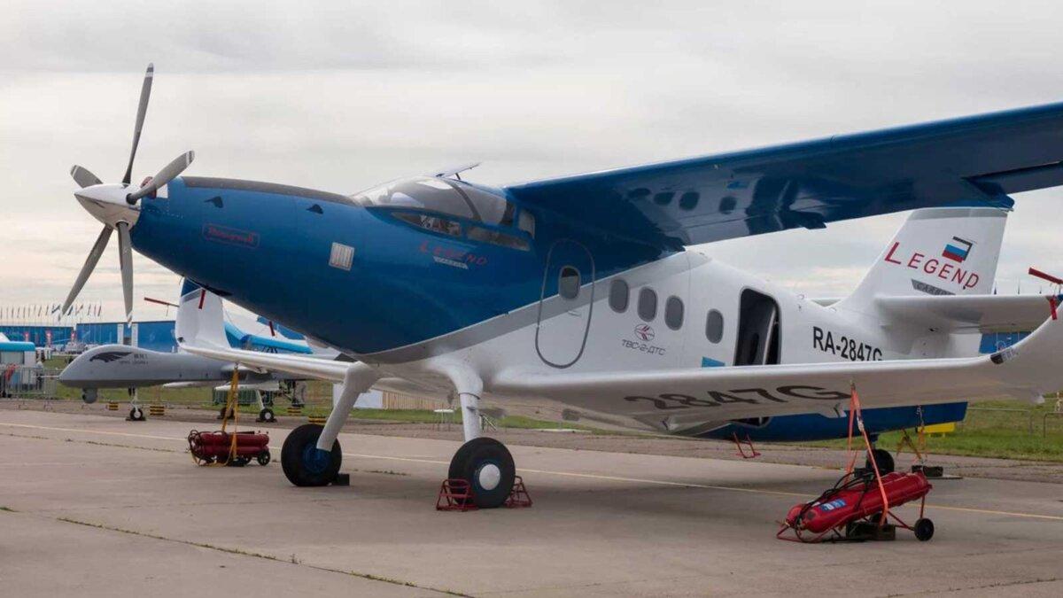 самолет Байкал внутренние рейсы