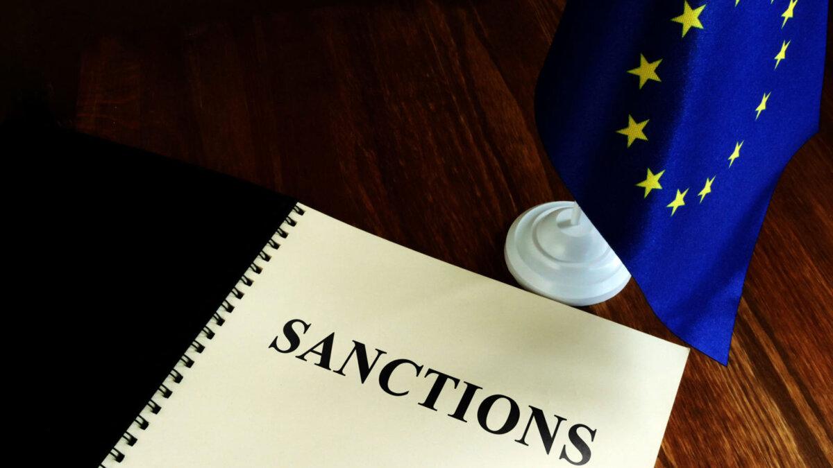 санкции Евросоюз европа флаг папка