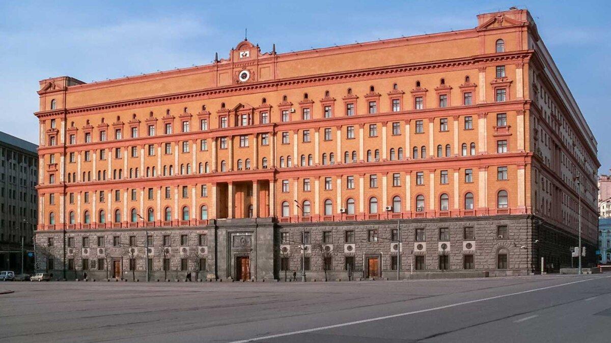 штаб-квартира ФСБ Lubyanka is headquarters of the FSB