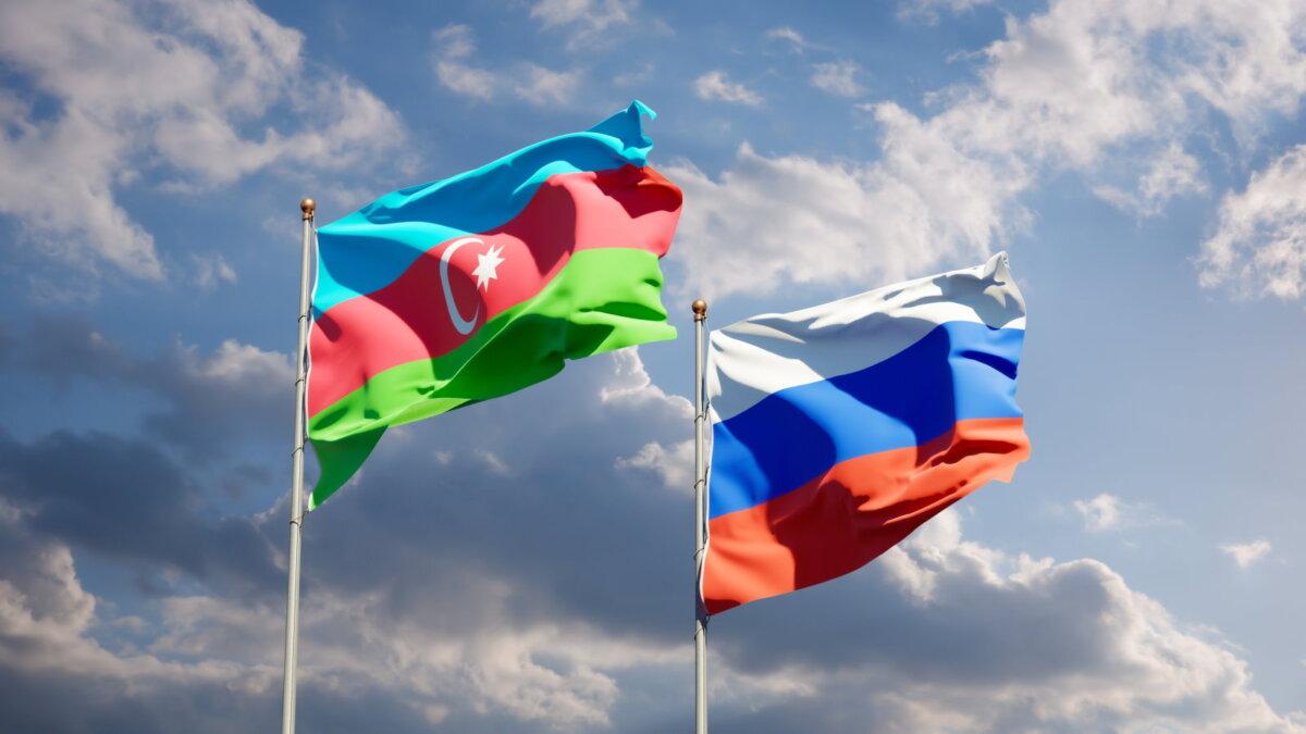 Азербайджан Россия флаги
