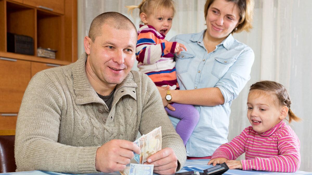 семья с детьми финансы деньги