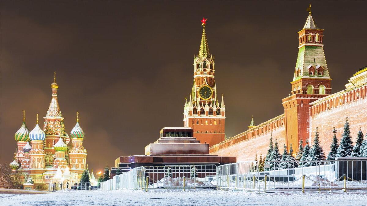Москва Красная площадь Кремль