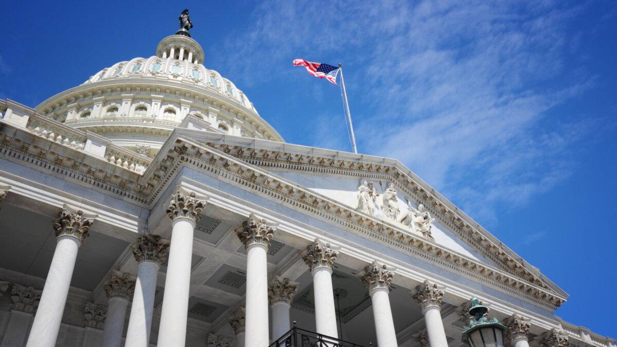 Капитолий сенат конгресс США здание два