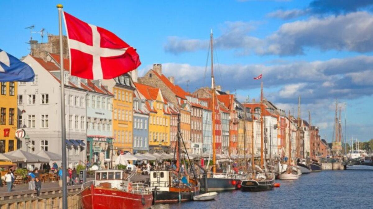 Копенгаген Дания