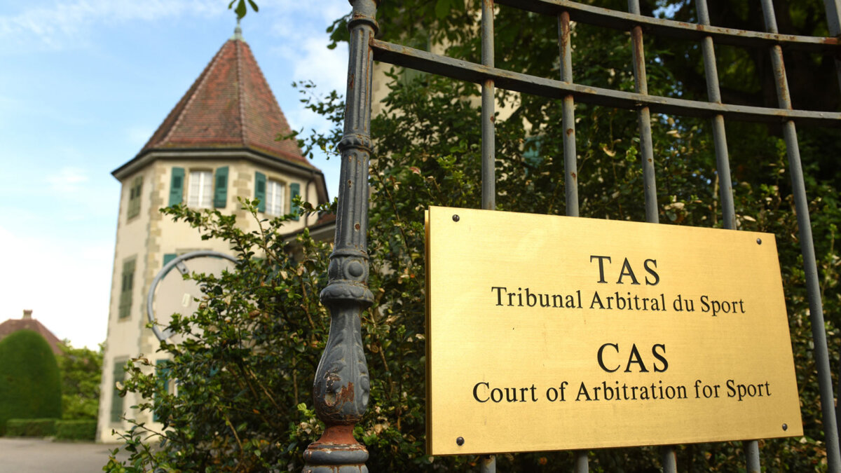 CAS спортивный арбитражный суд