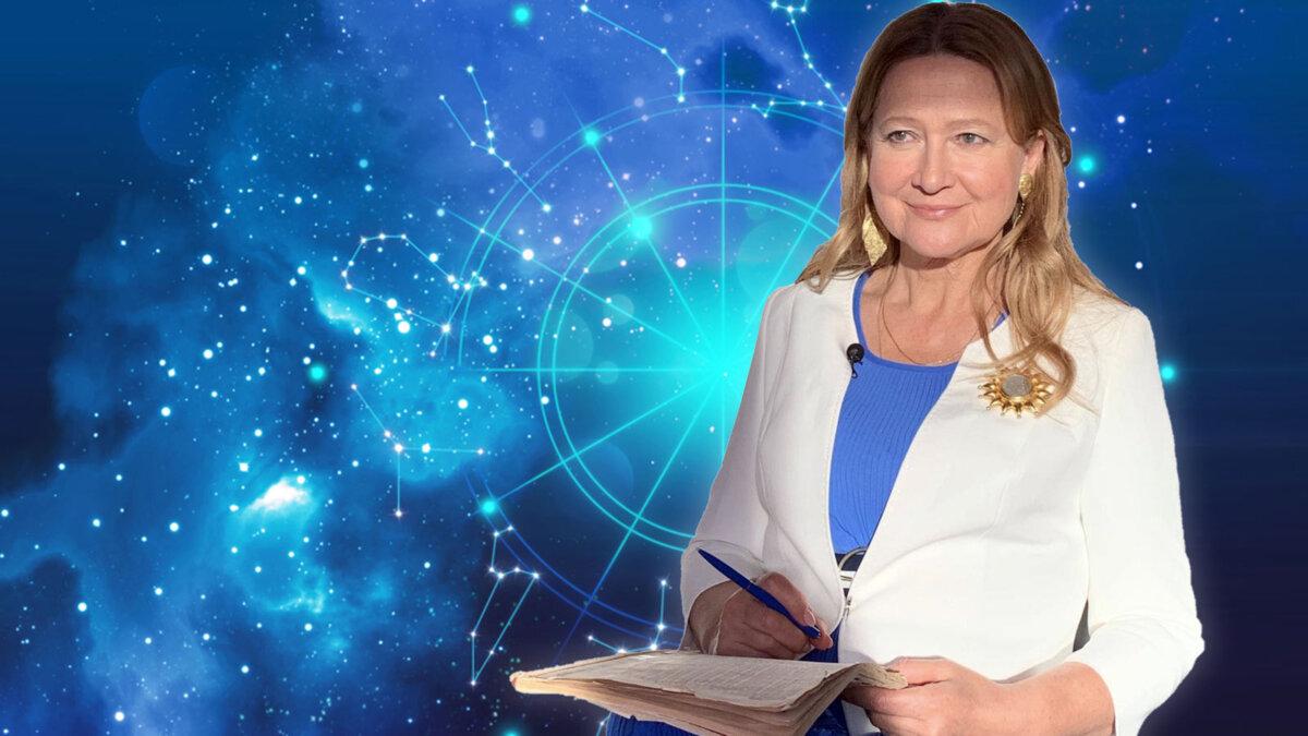 тамара глоба гороскоп предсказания