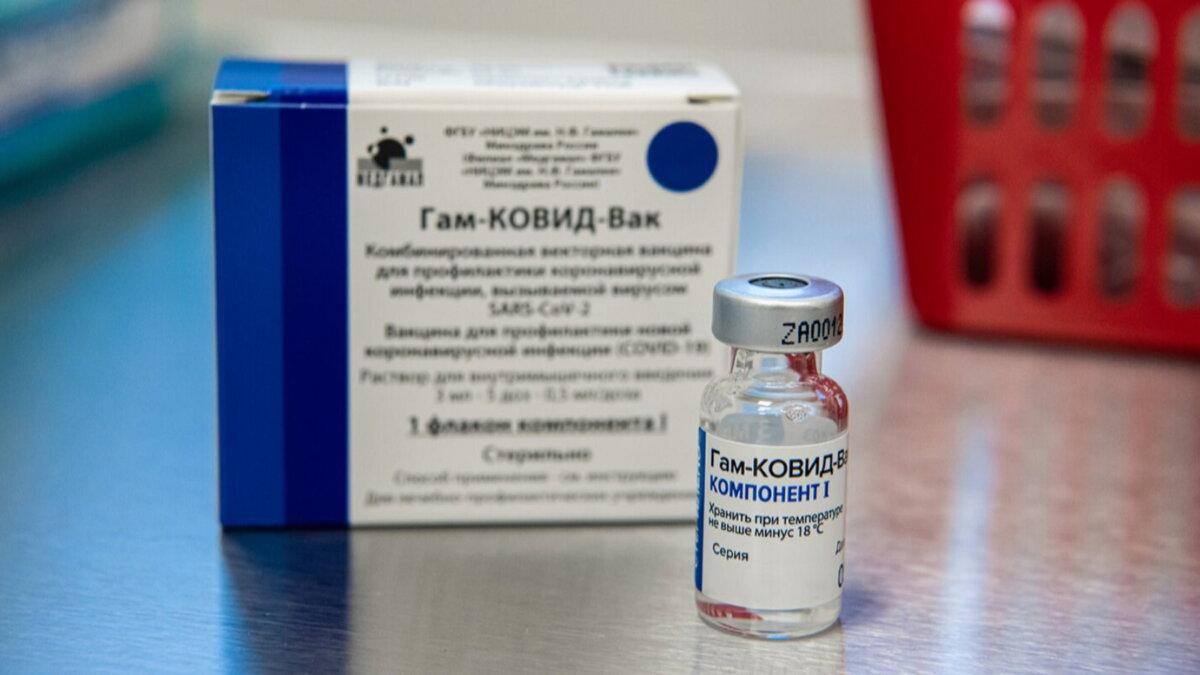 Вакцина от коронавируса COVID-19 Спутник V близко три